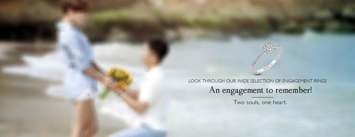 engagement Banner